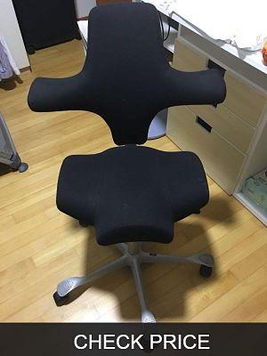Hag Capisco Ergonomic Office Chair with Saddle Seat